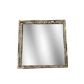 Bandeja Decorativa Espelhada 17,5cm Dourada Espressione Mabruk