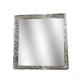 Bandeja Decorativa Espelhada 17,5cm Prata Espressione Mabruk